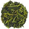 Drink Japanese Gyokuro Green Tea
